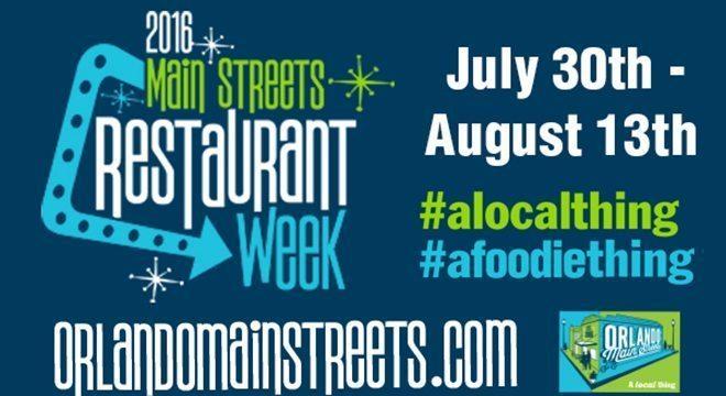2016 Mainstreets Restaurant Week Banner DmKaez.jpeg.jpg