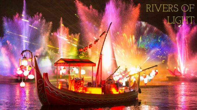 Rivers Of Light Now Delayed Until 2017